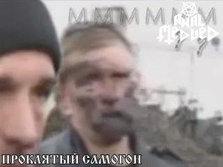 Anal Medved - ��������� �������